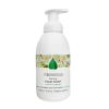 Miessence Foaming Hand Soap 600ml